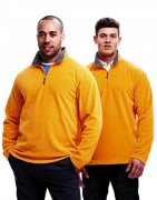 Fleece Sweater Regatta Ashville 831.17